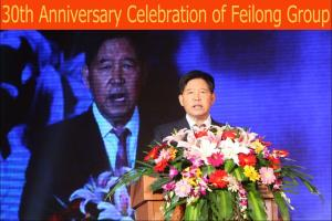 30th Anniversary Celebration of Feilong Group